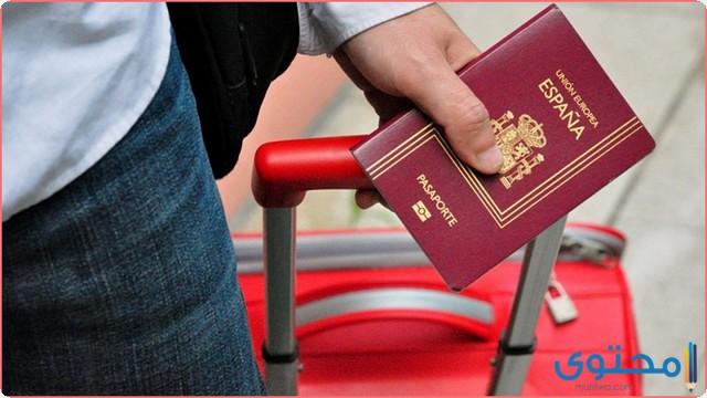 شروط الحصول على الجنسية الإسبانية