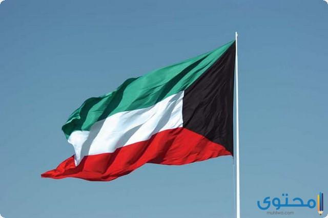 شروط الحصول على الجنسية الكويتية