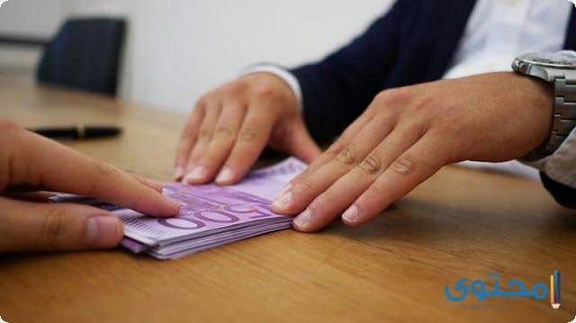 قروض البنك الأهلي بضمان عقار