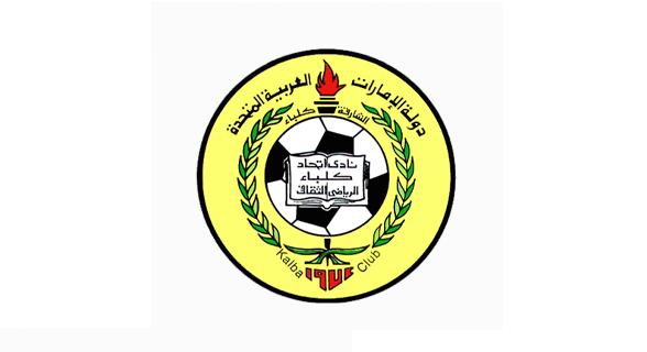 معاني شعارات أندية الدوري الإماراتي 3