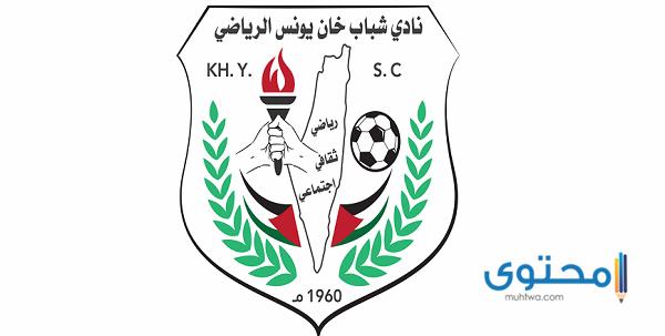 معاني شعارات أندية الدوري الفلسطيني - موقع محتوى