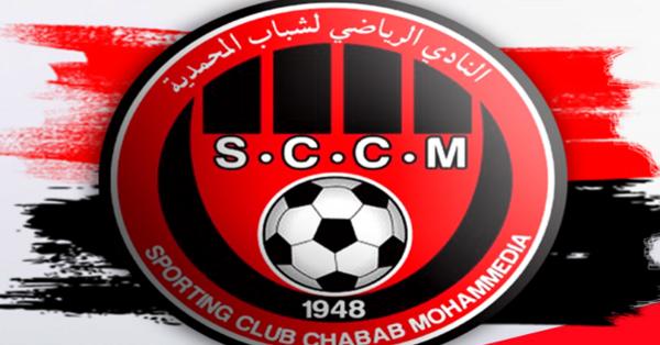 معاني شعارات أندية الدوري المغربي - موقع محتوى