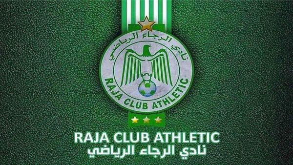 شعارات أندية الدوري المغربي