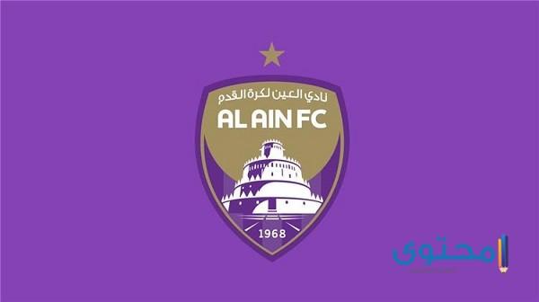 معاني شعارات الأندية المشاركة في دوري أبطال آسيا 2021 3