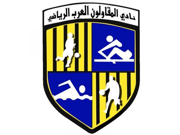 شعارات الأندية المصرية