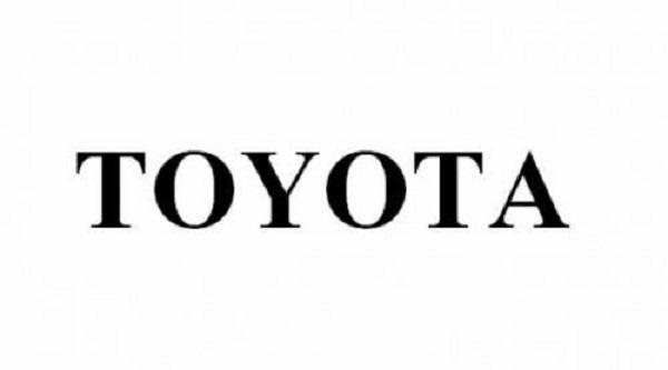 شعار تويوتا 1958