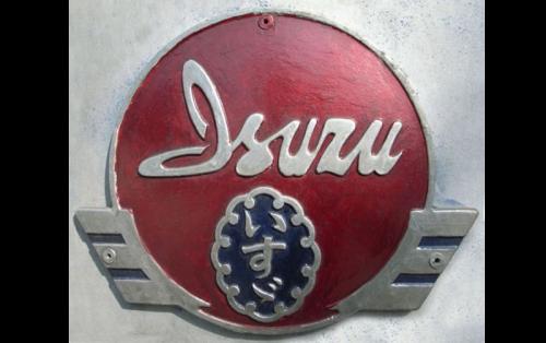 شعار سيارة ايسوزو