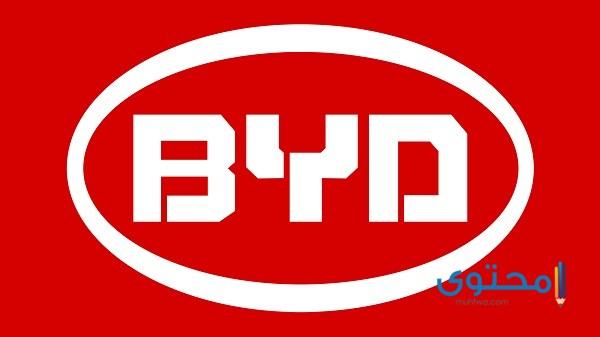 شعار سيارة بي واي دي