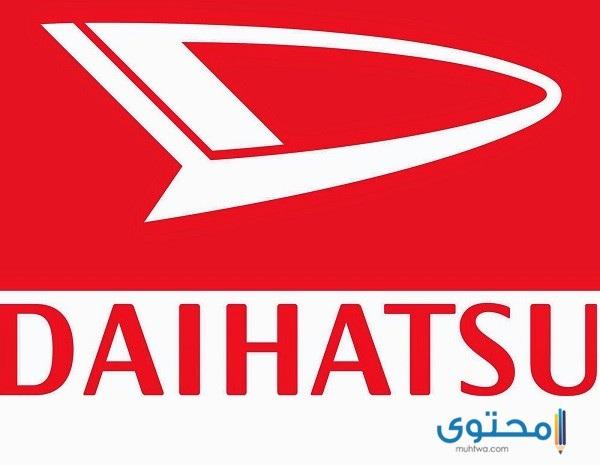 شعار سيارة دايهاتسو