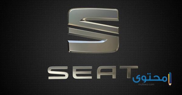 شعار سيارة سيات