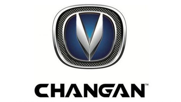 قصة شعار سيارة شانا وتطوره على مدار السنوات السابقة - موقع محتوى