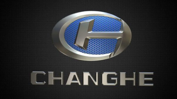 شعار سيارة شانجي