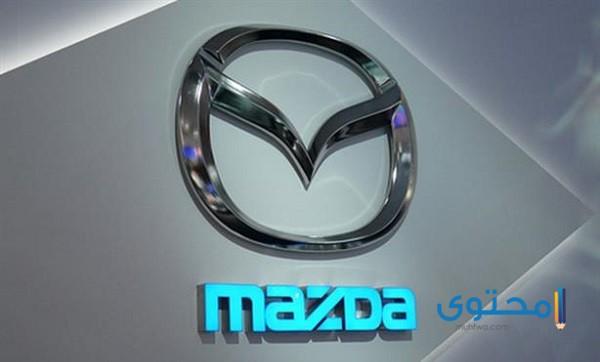 معنى شعار سيارة مازدا Mazda ومراحل تطوره 1
