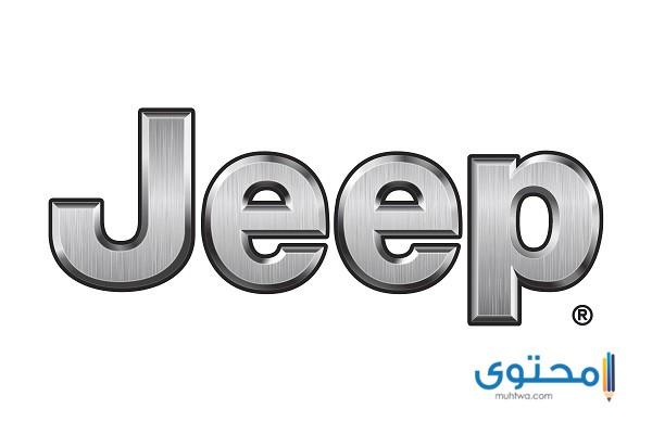 شعار شركة جيب للسيارات