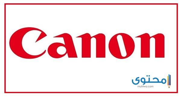 شعار شركة كانون