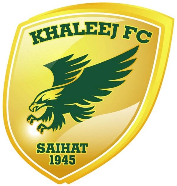 شعار نادي الخليج