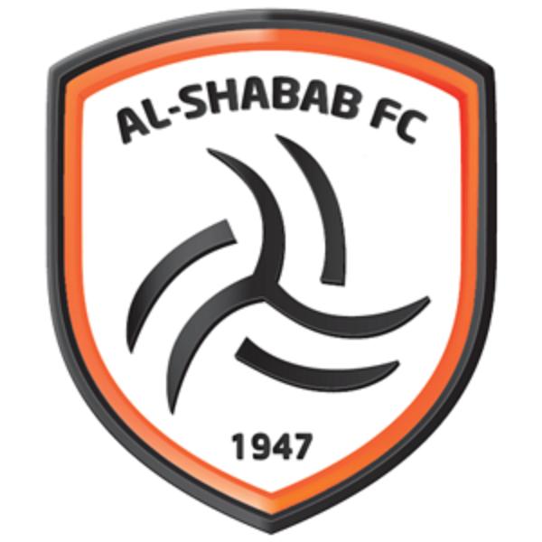 شعار نادي الشباب السعودي