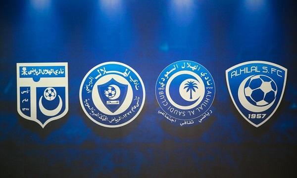 شعار نادي الهلال السعودي