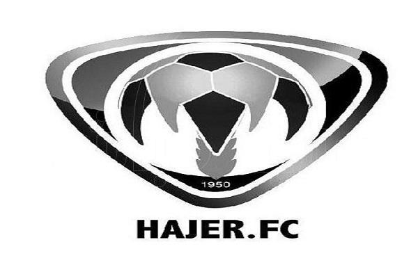 شعار نادي هجر السعودي