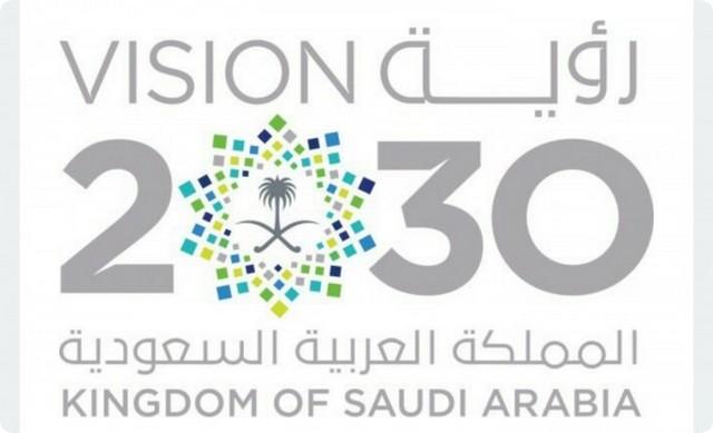 تحميل شعار وزارة التعليم السعودي مع الرؤية 2030 موقع محتوى