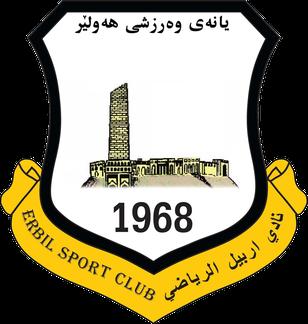 شعارات أندية الدوري العراقي