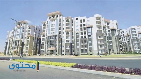 شقق العاصمة الإدارية وزارة الإسكان