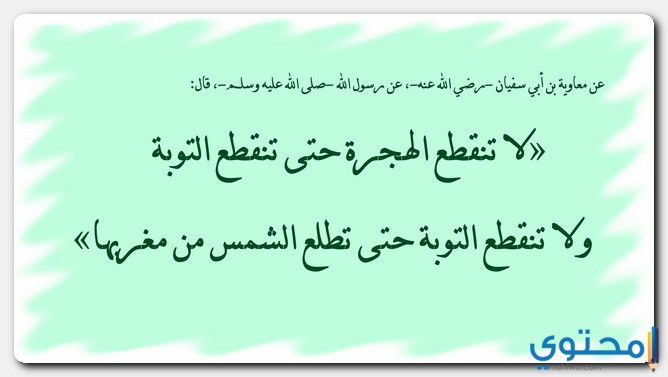 حكم قراءة كتاب شمس المعارف