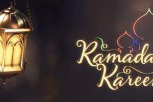 فضل العشر الأواسط من رمضان