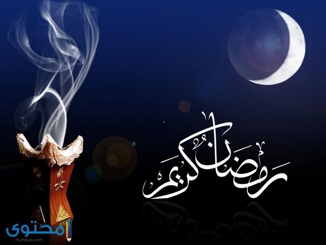 تهنئة رمضان كريم 2019