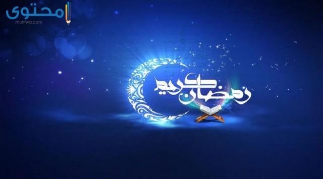 خلفيات رمضانية جميلة