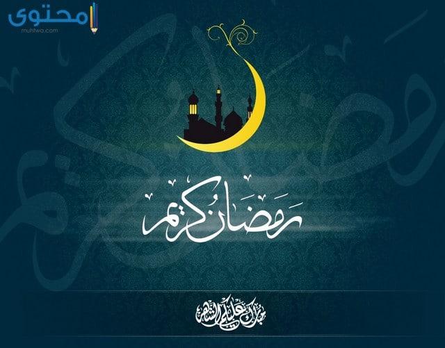 تاريخ شهر رمضان