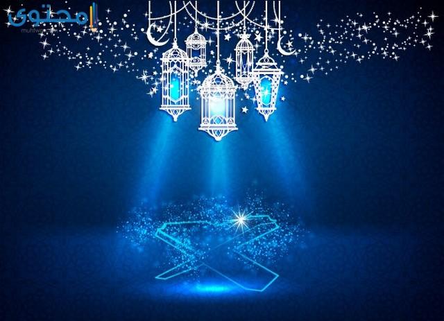 رمزيات رمضانية جميلة