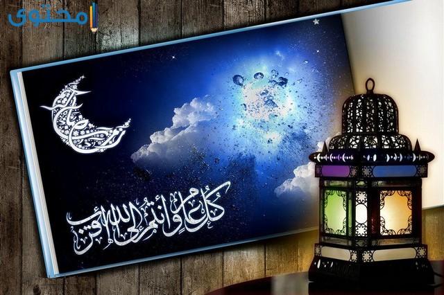 صور شهر رمضان فيس بوك
