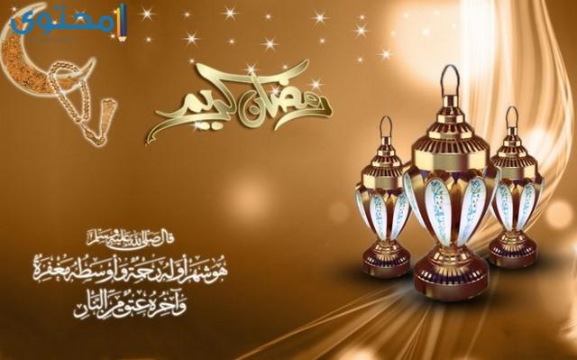 صور رمضانية جديدة