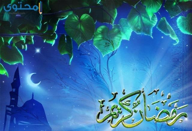 رمزيات شهر رمضان