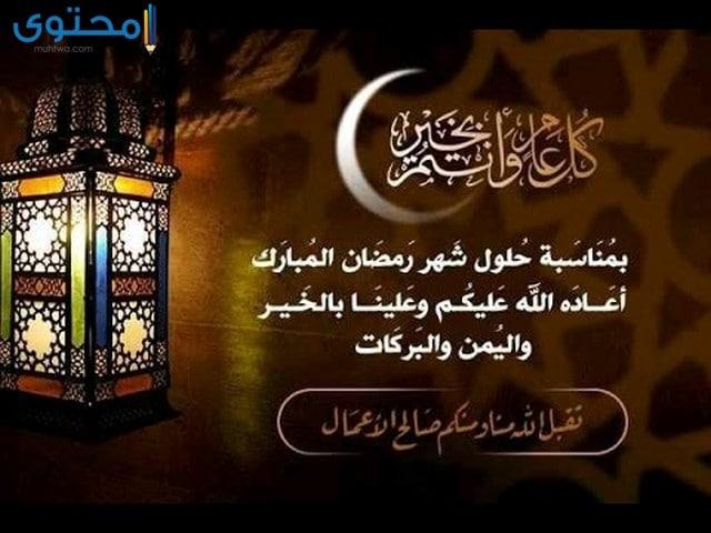 بوستات شهر رمضان