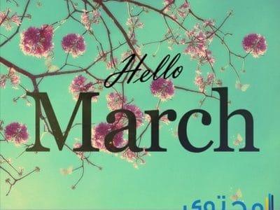 صفات مواليد شهر مارس 3 برج الحمل