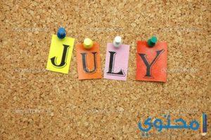 صفات مواليد شهر يوليو 7 (الاسد والسرطان)