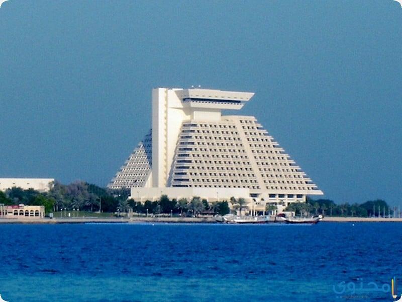 شيراتون الدوحة