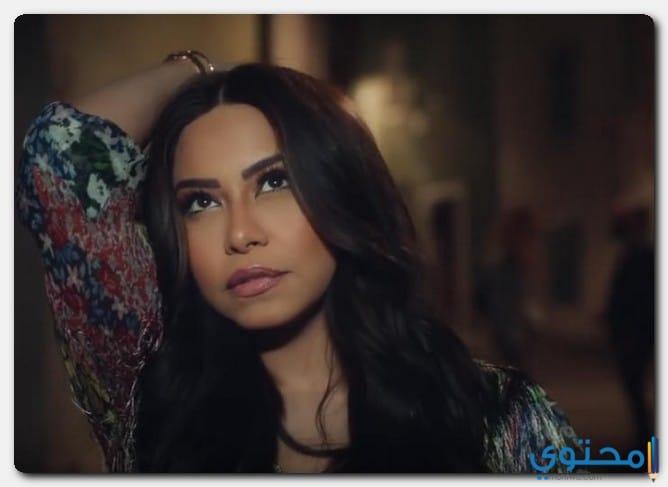 كلمات اغنية ابو الرجالة شيرين عبد الوهاب 2018
