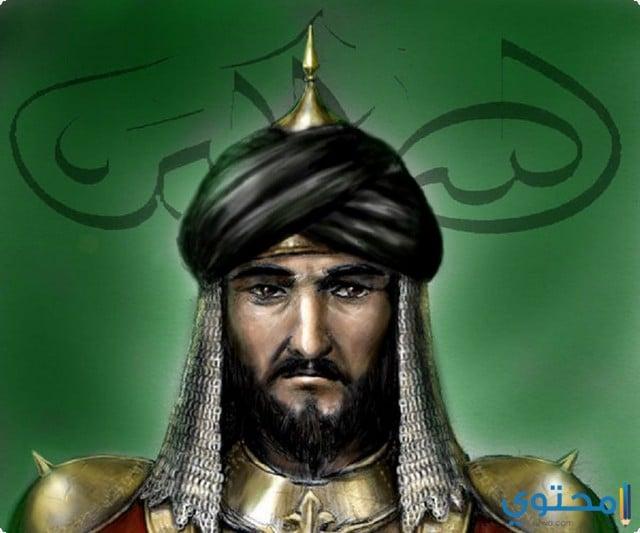 فتوحات صلاح الدين الأيوبي