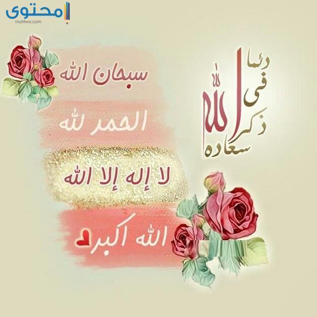 اجمل الصور الدينية الاسلامية