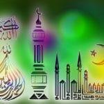 صور اسلامية جديدة 2019