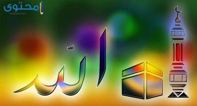 خلفيات اسلاميه جديده