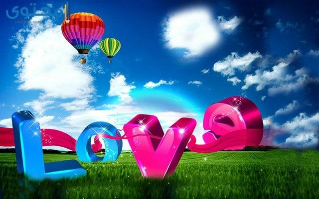 خلفيات حب رومانسية جديدة