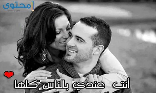 اجمل صور رومانسية لعشيقين.