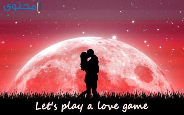 اجمل صور الحب والرومانسية.