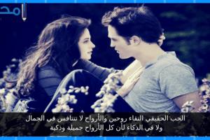 صور حب ورومانسيه 2019