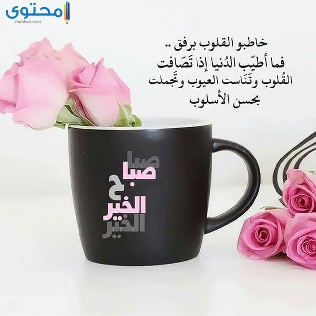 رمزيات صباح الخير انستقرام