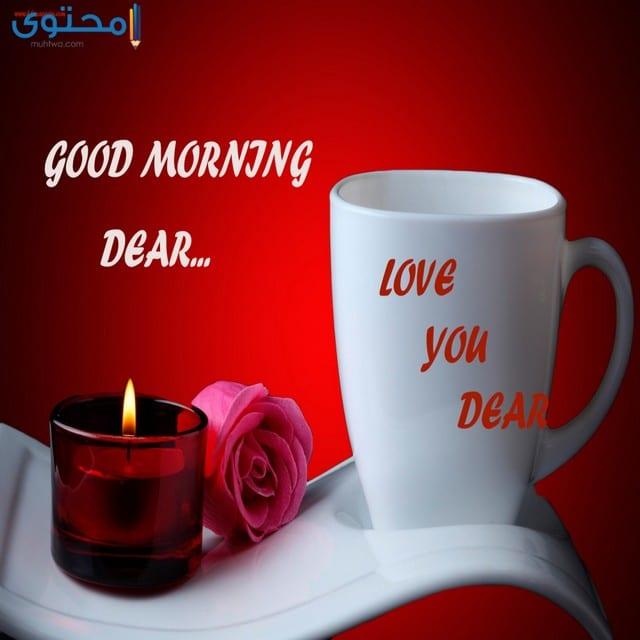 رمزيات صباح الخير للحبيب